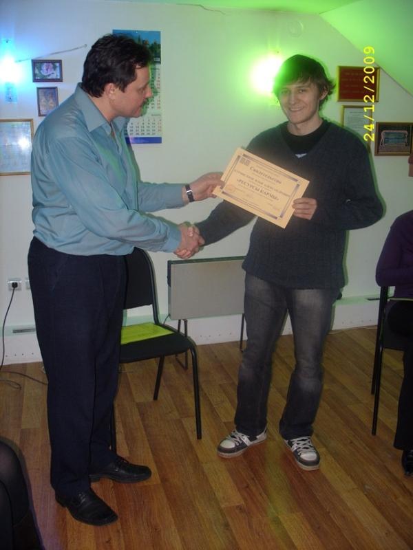 Ресурсы кармы (2009, декабрь)