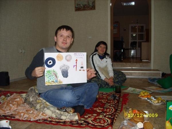 2009, декабрь - Внутренняя Алхимия - I