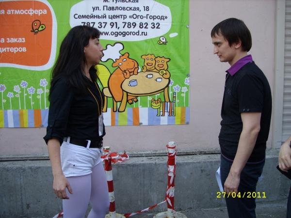 Встреча с Арни и Эми Минделл в Москве