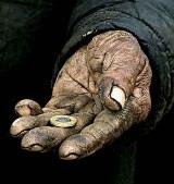 Страх нищеты