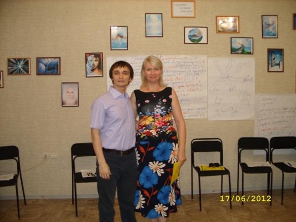 тренинг, Оренбург