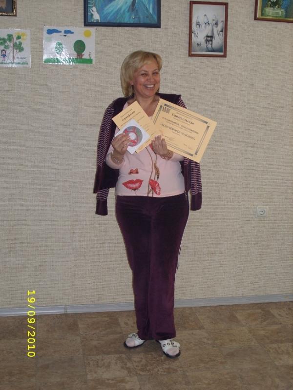тренинг, стрессоустойчивость, Оренбург