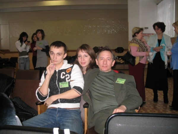 2008, декабрь - NLP (Салават)
