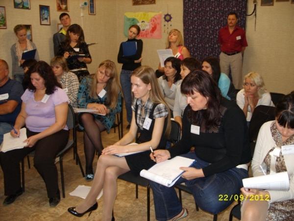 NLP-тактик: Технологии исцеления (2012, сентябрь)