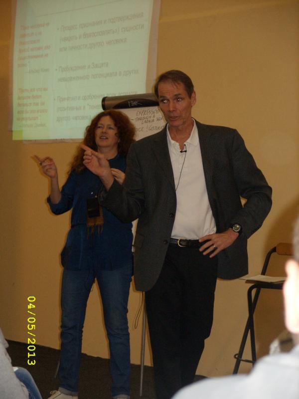 Участие в тренинге «Развитие личностной Харизмы» Роберта Дилтса