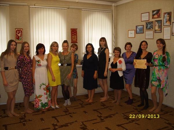 Тайны женской силы (2013, сентябрь)