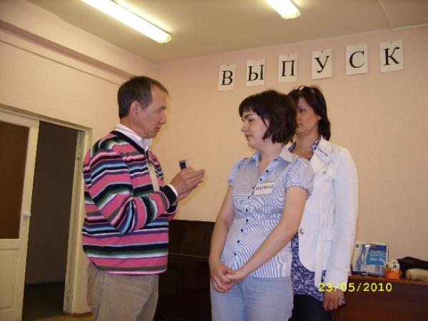 Неуязвимость (2010, май)