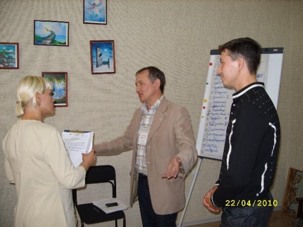 Продай слона (2010, апрель)