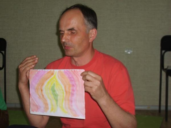 Исцеляющее сознание (2011, апрель)