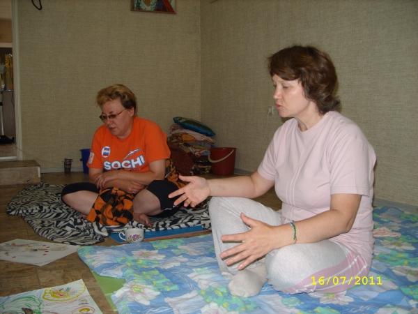 Внутренняя Алхимия - I (2011, июль)