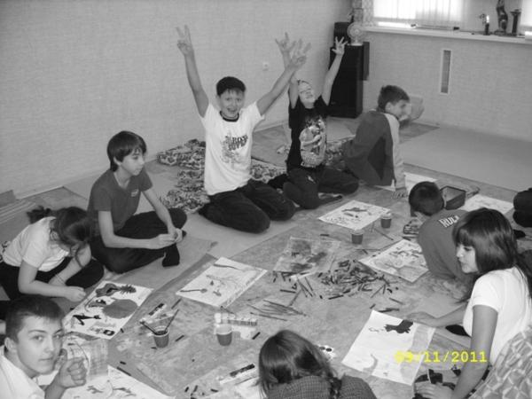 Внутренняя Алхимия для подростков - I (2011, ноябрь)