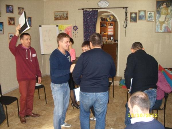 Инструменты лидерства (2012, октябрь)