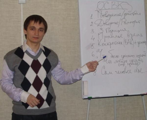Клуб НЛП-тактик (2012)