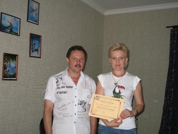 Ресурсы кармы (2010, июнь)