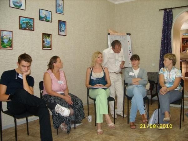 Стратегия неограниченных достижений (2010, август)