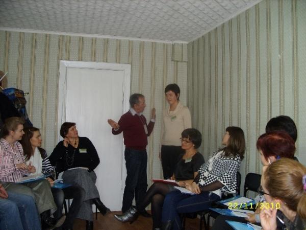 Семинар (2010, ноябрь)