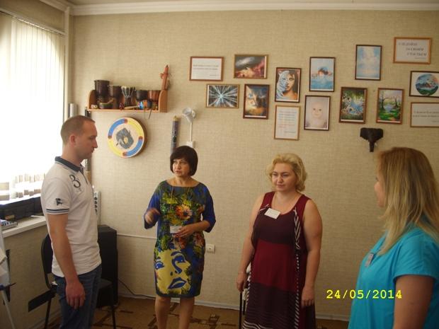 Мир Мужского и Женского (2014, май)