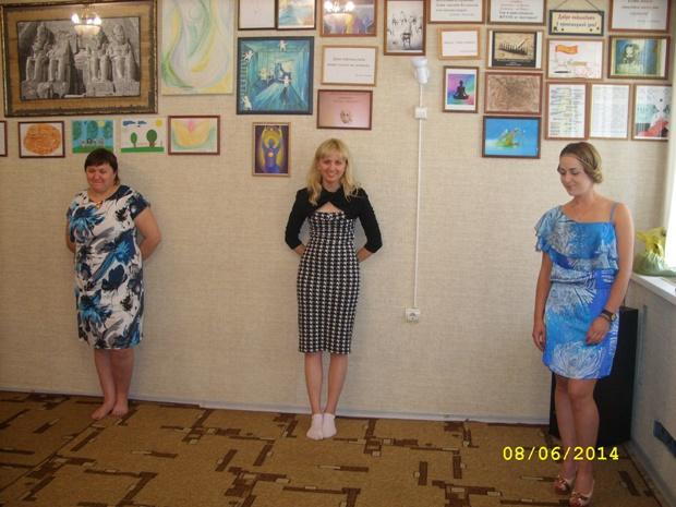 Тайны женской силы (2014, июнь)