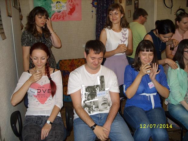 Эмоциональный интеллект в Бизнесе (2014, июль)