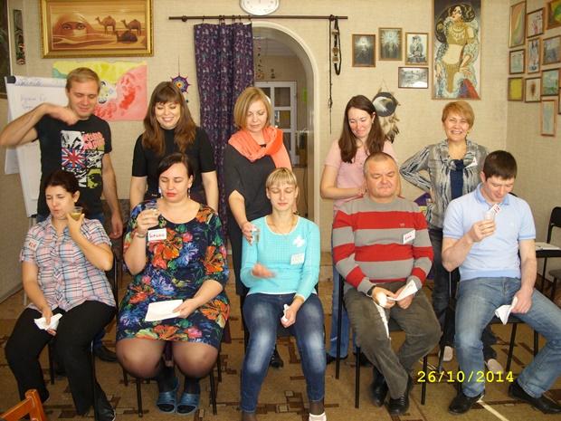 Эмоциональный интеллект в Бизнесе (2014, октябрь)